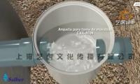 工程施工三维动画制作污水处理厂