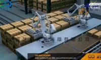 三维动画制作砖制生产线