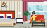 北京二维动画制作互联网信息安全
